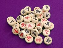 Xiangqi - Chinese Chess