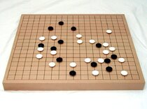 Wooden Go Board - 36mm
