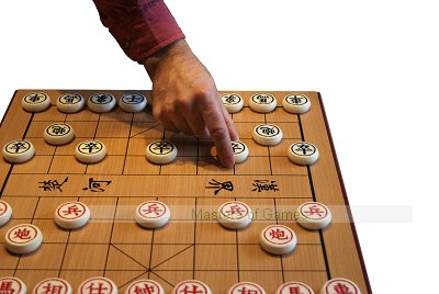 Large Xiang Qi (Chinese Chess) Set