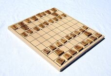 Xiang Qi, Shogi & Other Oriental Chess Sets