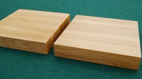 Pair of Komadai - Shogi Piece Stands
