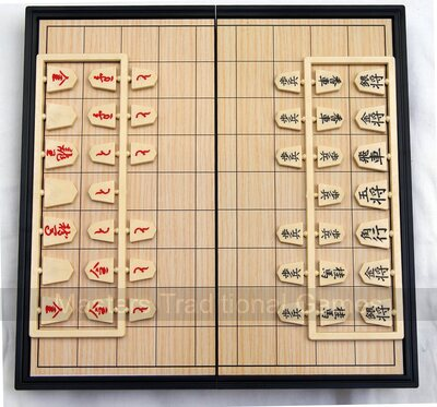 Magnetic travel Shogi (Japanese Chess) set