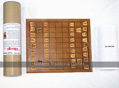Simple Shogi (Japanese Chess) set in a tube