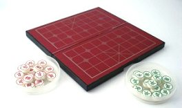 Magnetic Xiang Qi - Travel Chinese Chess set