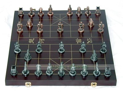Xiang Qi Chinese Chess set (4.2cm King)