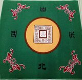 Mahjong Playing Cloth / Mat / Table Cover (80cm)